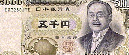 jpy-moneta